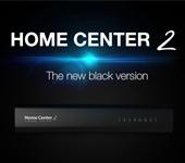 Встречаем Fibaro HC2 Black! Старый новый Home Center 2 (черный).